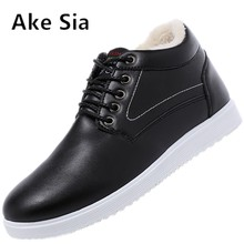 Ake Sia 2017 Winter keep warm cotton Fabric fashion fasual shoes men Lace-Up thick bottom men board  shoes