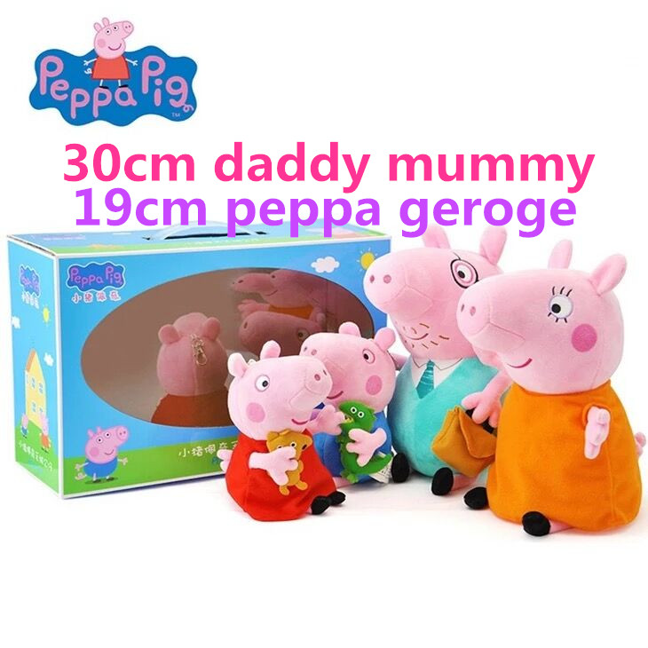 "4PCS Peppa Pig Family George Daddy Mummy 4/"" Soft Plush"