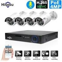 H.265 48V 8CH 4MP POE система NVR Открытый PoE IP CCTV Водонепроницаемая Камера Безопасности Инфракрасный Hiseeu
