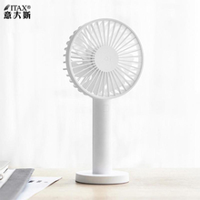 Portable fan handheld small portable cute USB charging hand to take mute big wind ITAS6652A