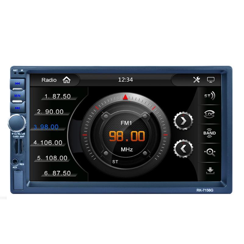 7 inch High Definition 800*480 Digital Touch Screen Car s