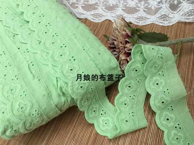DIY handmade quilted cotton fabric lace green cotton embroidery lace 5CM