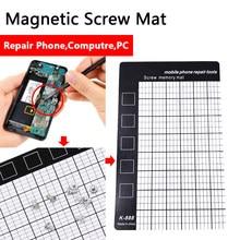 ネジメモリマットホワイト磁気作業メモリパッド携帯電話の修理ツール手のひらサイズ145 × 90ミリメートル