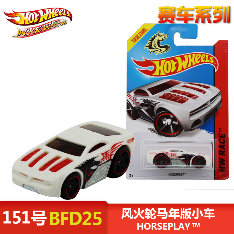 hotwheels toy cars metal mini 1 64 scale model cars hot wheels kids toys ho sports car christmas. Black Bedroom Furniture Sets. Home Design Ideas