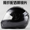 2016 Carbonfiber Cool Motorcycle Helmet Dual Lens Full Face Safe man woman girl boy male female On Sale Cascos Para Moto M L Xl