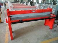 HQ01 1.25 * 2000 ручная машина для стрижки инструменты для резки