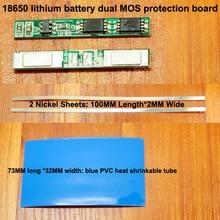 1set/lot 18650 Lithium Battery Double Mos Board 3.7v Side Plus Diy Fittings 1set diy 100