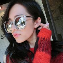 Meters arrow transparent color film reflective sunglasses personalized glasses mirror women's big box sunglasses