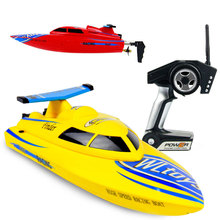 Wltoys WL911 RC Boat Boats 4CH 2.4G High Speed 24km/h Racing Waterproof Toys