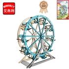 Ferris wheel decoration 3D Wooden Puzzle Kids Educational Toys DIY Paper Puzzles Jigsaw Model Toys For Children