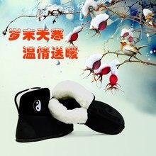 Chaussures Tai chi pour l'hiver, Wushu, Kung fu, arts martiaux chinois