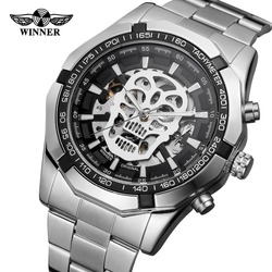 T-Winner Men's Automatic Self-wind Skeleton Antique Steampunk Skull Dial Analog Watch with Stainless Steel Bracelet WRG8154M4