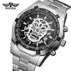 T-Winner Men's Automatic Self-wind Skeleton Antique Steampunk Skull Dial Analog Watch with Stainless Steel Bracelet WRG8154M4