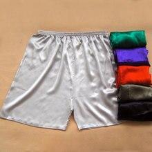 Шорты ручной работы из натурального шелка, мягкие дышащие пляжные шорты, домашние шорты