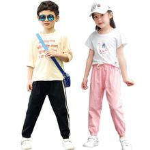 Unisex Children Breathable Trousers Summer Loose Long Sports Pants