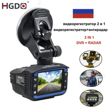 HGDO 2 In 1 Anti Laser Car Radar Detector Dash Cam DVR Camera Recorder 140 Degree Dashcam HD 720P English and Russian Voice