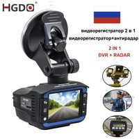 HGDO 2 In 1 Anti Laser Car Radar Detector Dash Cam Car DVR Camera Recorder 140 Degree Dashcam HD 720P English and Russian Voice