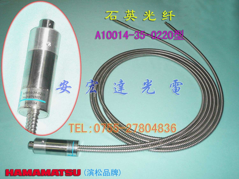 Real Promotion White Indicator Light Quartz Fiber A10014-35-0220