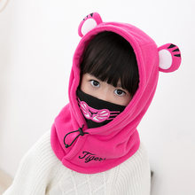 Cute Lovely Character Hooded Cap Baby Winter Hats for Kids 1~12 Years Old Masked Hood Cap(China)