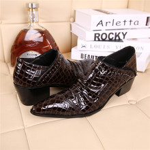 High Quality Patent Leather Men Dress Shoes Fashion Oxford Shoes for Men Pointed Toe Zapatos Hombre Fashion Chaussures Big Size