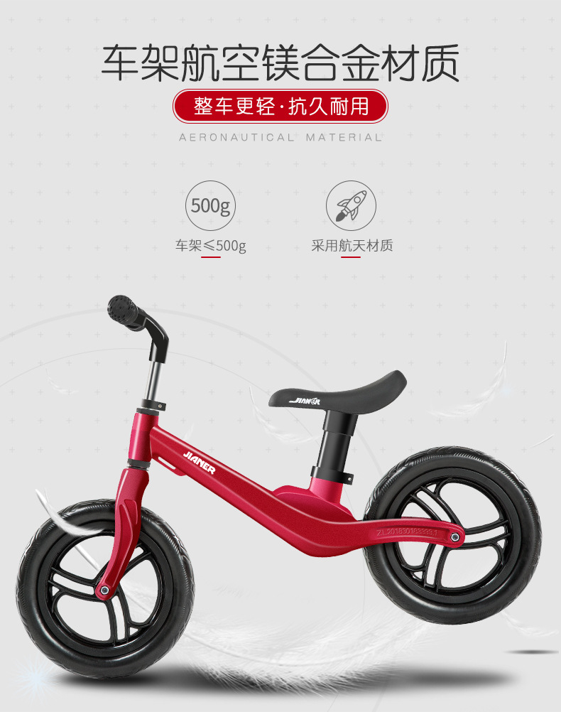 HTB1vro S3HqK1RjSZFEq6AGMXXa4 2019 hot sell athletes children's balance car without pedals slide car children 1-3 years old scooter one generation