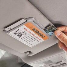 Солнцезащитный козырек автомобиля карты для хранения разъем карты украшение интерьера автомобиля хранения отделочных коробка