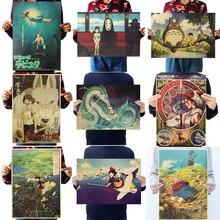 Póster de película de animé Dlkklb Hayao Miyazaki, Set de papel Kraft, café, Bar, cartel de pintura decorativa pared artística, pegatinas para decoración del hogar
