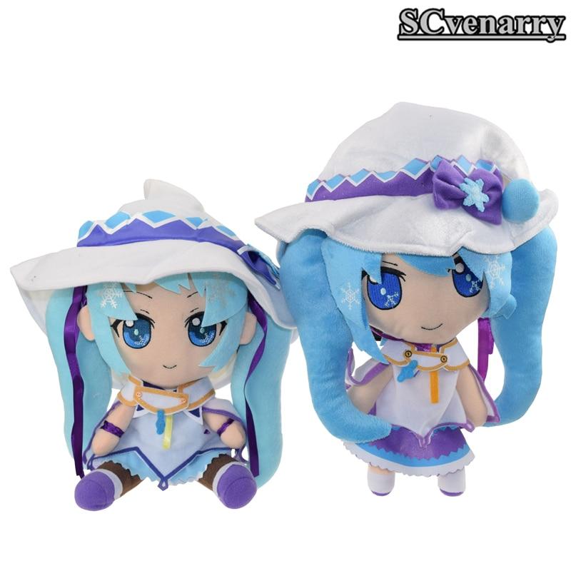 2 Style Hatsune Miku Plush New Vocaloid Hatsune Miku Stand Snow Miku Plush Doll Soft Stuffed Toys for Kids Girls Brithday Gift hatsune miku winter plush doll