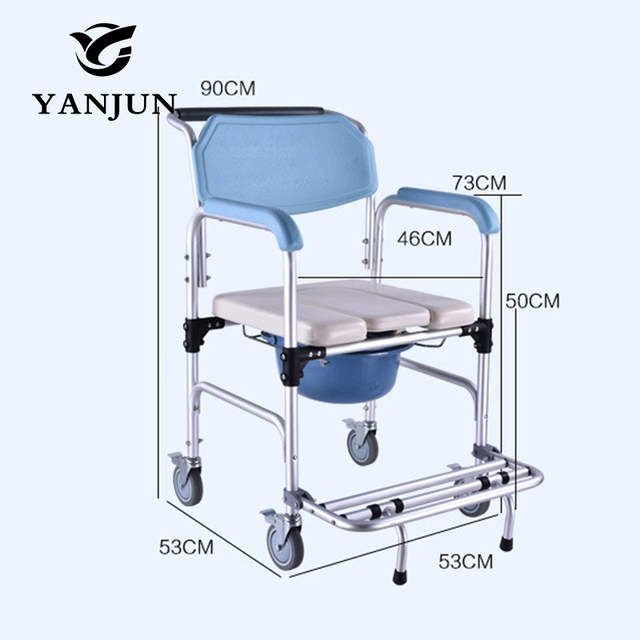 Online Shop YANJUN Elderly Seat Commode Chair Portable Mobile toilet shower chairs with toot pedal and wheels and Brakes YJ-2090 | Aliexpress Mobile  sc 1 th 225 & Online Shop YANJUN Elderly Seat Commode Chair Portable Mobile toilet ...