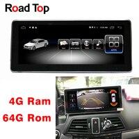 10,25 Android 8,1 Octa 8 ядерный Процессор 4 + 64G автомобильный радиоприемник gps навигации Bluetooth WiFi головное устройство экран для Mercedes Benz E W212 S212