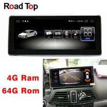 10,25 «Android 8,1 Octa 8 ядерный Процессор 4 + 64G автомобильный радиоприемник gps навигации Bluetooth WiFi головное устройство экран для Mercedes Benz E W212 S212