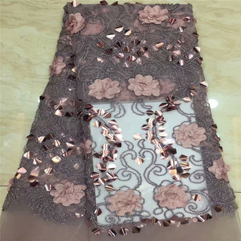 3d Sequins Lace Fabric High Quality Latest 3D Flower pink African Lace Fabric Wedding Tulle Lace Fabric French Nigerican With