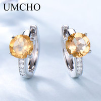 UMCHO 2.0ct Natural Citrine Clip Earrings For Women 100% Real 925 Sterling Silver Earrings Female Fine Jewelry Fashion 2018 New