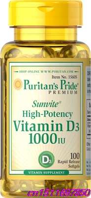 Pride Vitamin D3 1000 IU 100 healthy bone teeth essential nutrient aids in Calcium absorption maintain a healthy immune system bone joint pain liquid calcium with vitamin d3 body relaxation