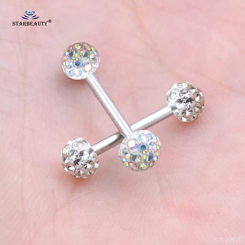 Starbeauty 2 יח'\חבילה 6mm כדור פטמה טבעת פירסינג טבעת תעשייתי תכשיטי Pircing Tongpiercing