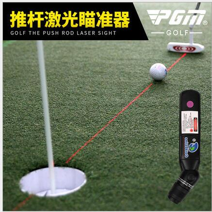 pgm golf putter laser sight indoor teaching putter aiming putt practice aid pgm pt 002 men s zinc aluminum alloy golf putter white