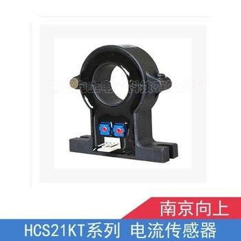 HCS21KT Holzer current sensor direct current transmitter factoryofficial direct sales