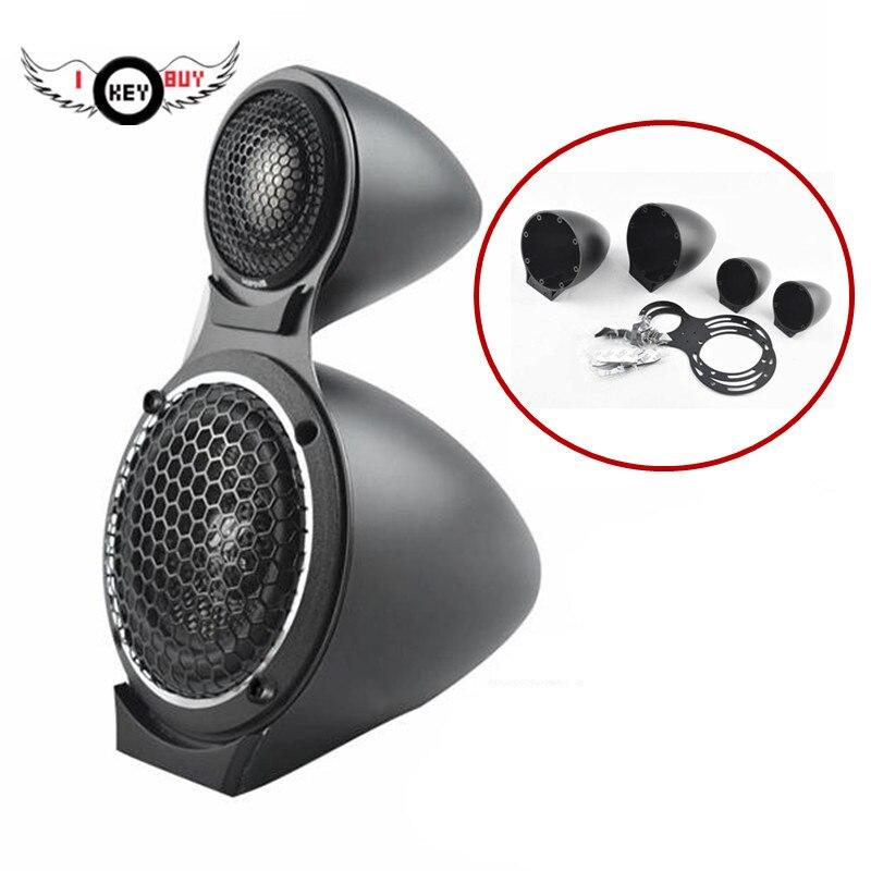 3.5 Inch Mid-range Speaker Base Car Horn Modified Three-way Speaker Bracket Treble Mid-range Speaker Box Bracket Shell Gasket