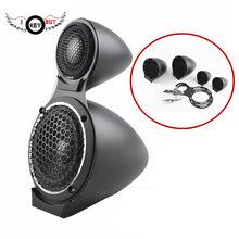 Support de haut-parleur à trois voies, 3.5 pouces, support de boîte de haut-parleur à mi-portée, klaxon de voiture modifié, triple, joint de coque
