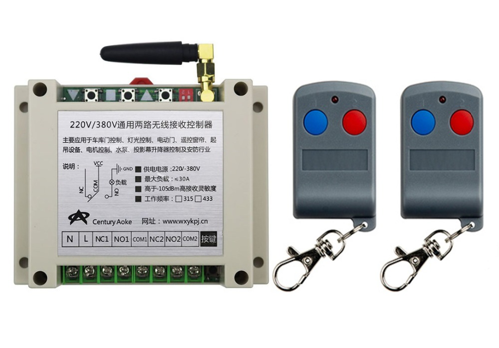 ФОТО latest AC220V 250V 380V 30A 2CH RF Remote Control Switch System 2X Transmitter + 1 X Receiver 2ch relay smart home z-wave