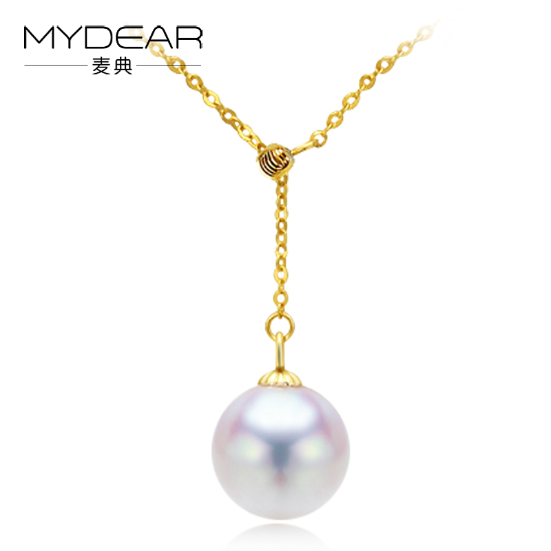 Mydear pearl jewelry pearl pendant real 75 8mm akoya pearl jewelry mydear pearl jewelry pearl pendant real 75 8mm akoya pearl jewelry pendants g18k gold chain perfectly aloadofball Gallery