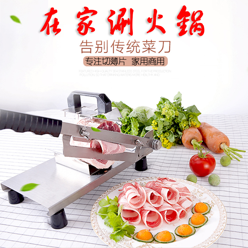 Free shipping Stainless steel manual Frozen meat slicer Vegetable slicer Sausage slicer meat cutter blades Herbs slicer free shipping 220v 110v qe meat cutter machine with pulley meat slicer all stainless steel blades