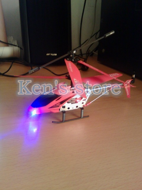 طراز 3.5 هليكوبتر راديو 20