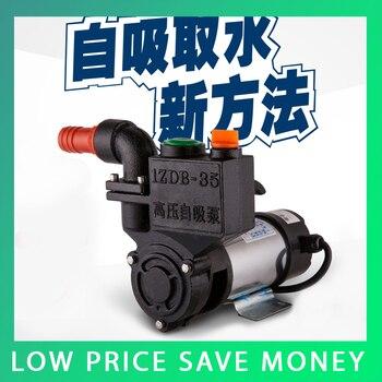 Household Brushless DC Water Pump Out Door Garden Water Pump