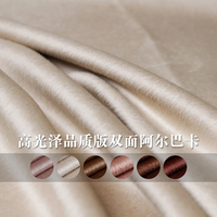 18 Autumn&Winter New 100% alpaca Fabric For Women Coat 150cm wide Double Side Thickening Fashion cloth For DIY Sewing SALE HOT