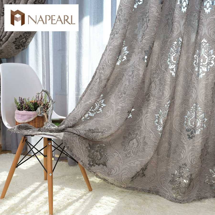 NAPEARL European style design jacquard curtain fabrics for window balcony living room European style curtains gray