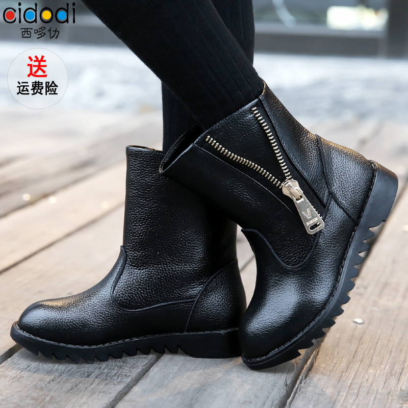 2018 New Design child Boot genuine leather Children Snow Boot, martin Ankle Brand kids boots,Winter Warm Rainboots female ...