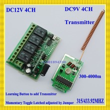 DC9V 4CH Transmitter Module Long Range Remote Control 300 4000m + DC12V 4CH Relay Receiver Learning Code M T L 315/433MHZ