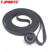 """C7770 60014 Carriage Belt 42"""" B0 Size with Pulley for HP DesignJet 500 500PS 800 800PS 510 510PS 815 CC800PS 820 815MFP 820MFP"""