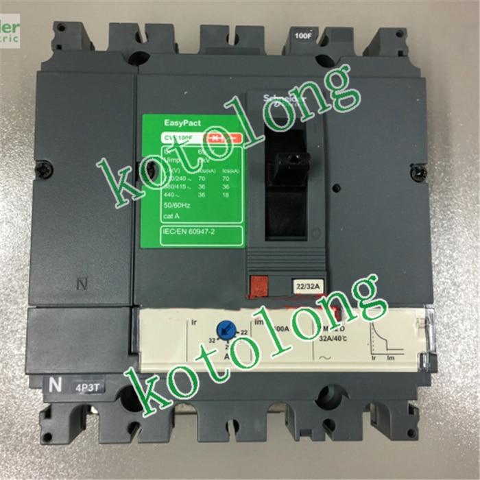 все цены на EasyPact CVS100F TMD 4P LV510340 4P-16A LV510341 4P-25A  LV510342 4P-32A  LV510343 4P-40A онлайн